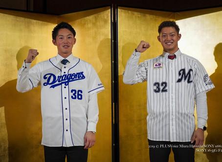 岡野 祐一郎選手・佐藤 都志也選手  プロ野球入団祝賀激励会
