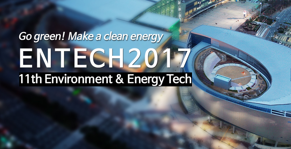 hydrogen fuel cell, entech, 수소연료전지, 국제환경에너지산업전