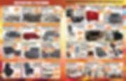 circulaire expo-vente automnale 2019-pag