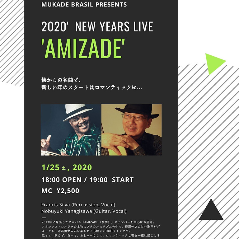 "2020'NEW YEARS LIVE ""AMIZADE"""