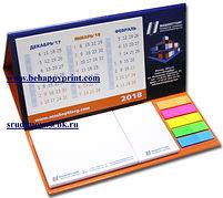 kalend_MOTspt17.jpg