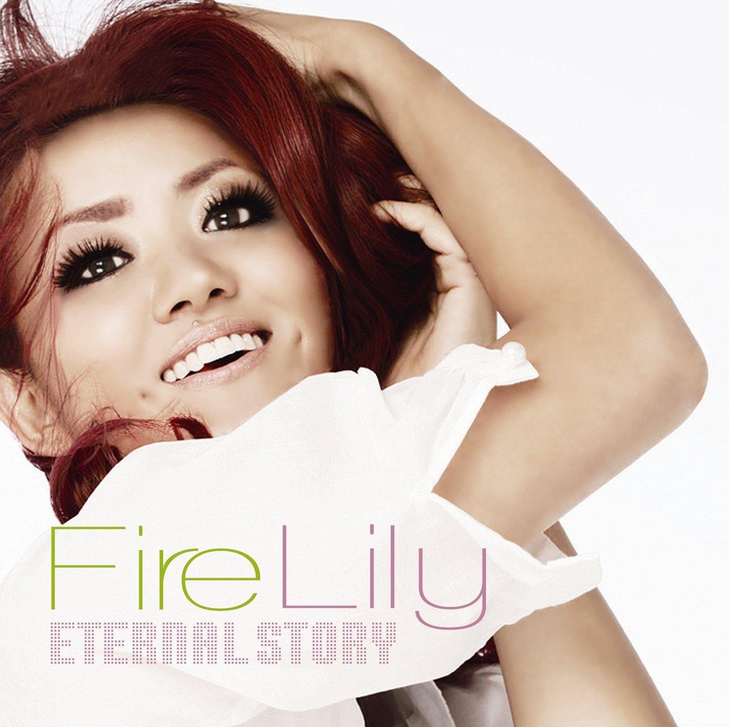 Fire Lily (MARU)