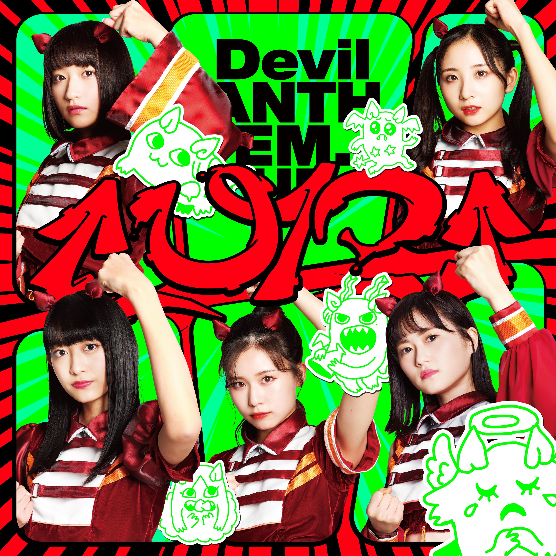 Devil ANTHEM