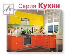 button_kitchen.jpg