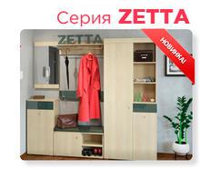 button_zetta.jpg