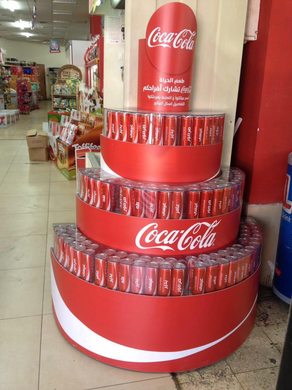 קוקה קולה 3