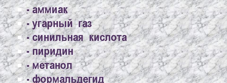 Слайд6.JPG