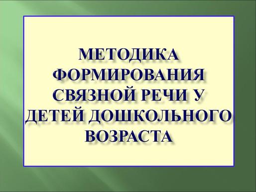 Шишкина Марина Петровна