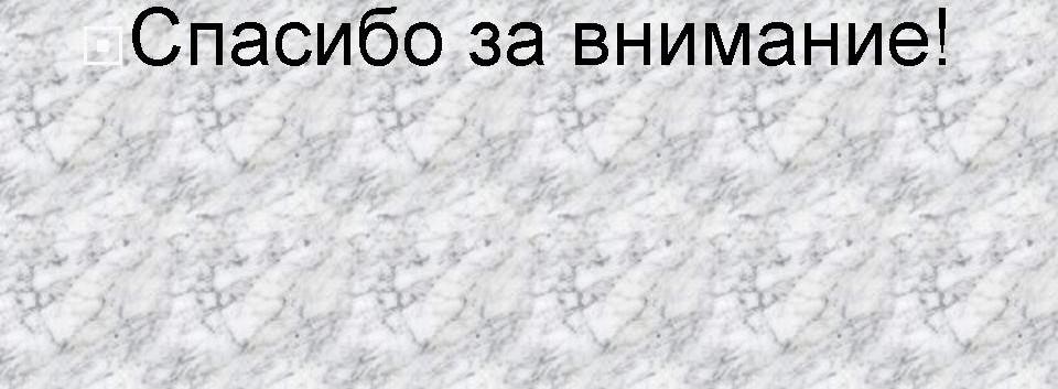 Слайд16.JPG