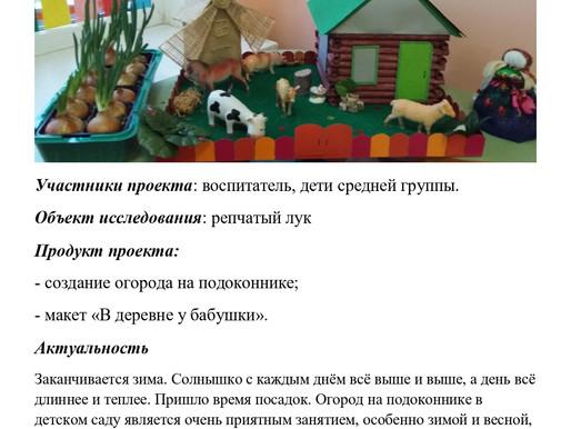 Туралеева Айнагуль Амангалеевна