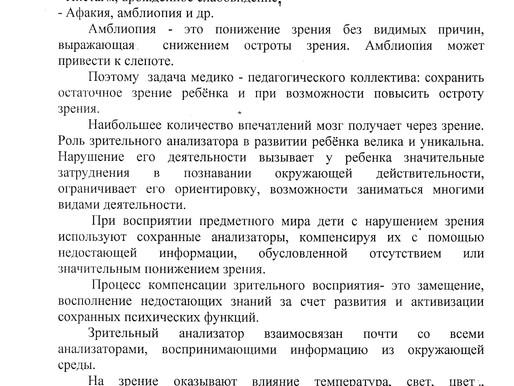 Гурина Любовь Михайловна