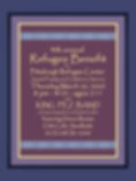 King Fez Benefit PostCard-2020 4.5x6-Tex