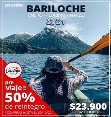 Bariloche-1.jpeg