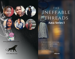 The Ineffable Threads