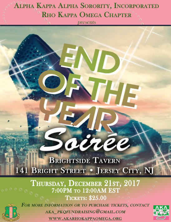 End Of The Year Soirée - December 21, 2017