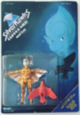 Silverhawks Copper Kid Kenner new mint on card