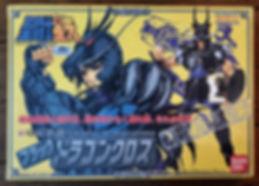 saint seiya black dragon bandai japan 1987