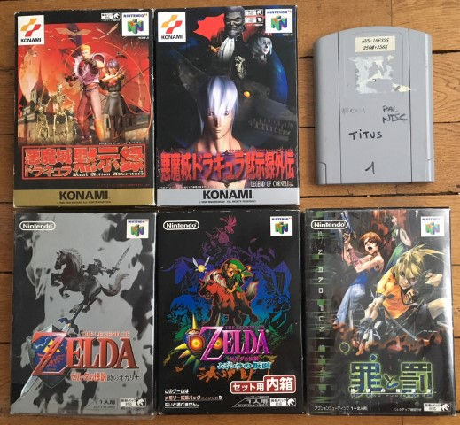 n64 nintendo 64 japan castlevania zelda akumajou dracula titus dev cart proto prototype development cartridge sin punishment and & ocarina
