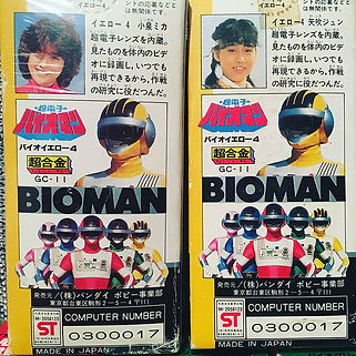 Choudeshi Bioman force jaune japan