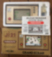 Game & Watch Wide screen Grand écran Parachute J.i21 France ji21 NOS neuf NEW old stock