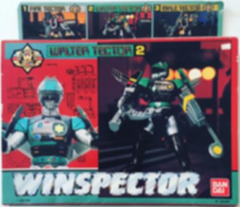 Winspector tokkei Walter tector bandai france 1990
