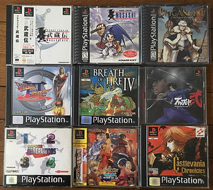 PS1 jeux collection brigandine castlevania