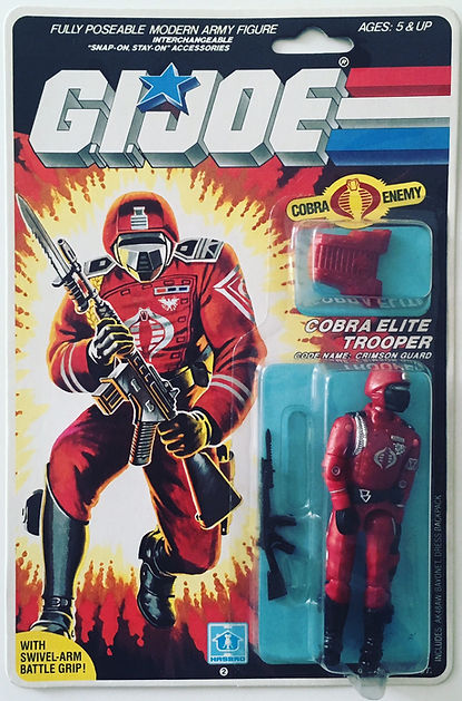 g.i. joe crimson guard new moc