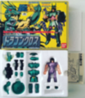 Dragon Shiryu bandai japan 1987 first mint uncut sealed