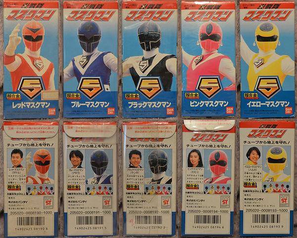 Hikari Sentai Maskman Bandai Japan full set 1988