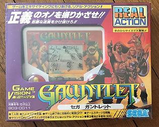 Game Vision REAL ACTION Sega TIGER GAUNTLET Japan