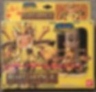 Saint Seiya Chevaliers du zodiaque gold or Dohko balance libra bandai france vintage made in taïwan