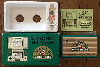 Game & Watch Multi Screen Green House France