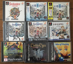 PS1 jeux collection suikoden 2 tactics ogre tales of destiny
