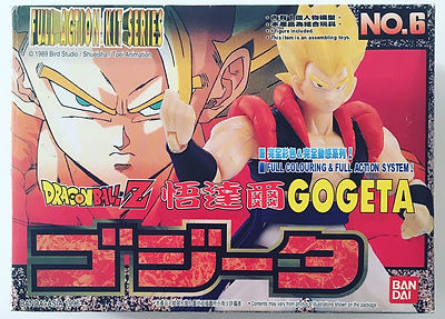 Full Action Kit series dragon ball z bandai japan 1996 gogeta new mint
