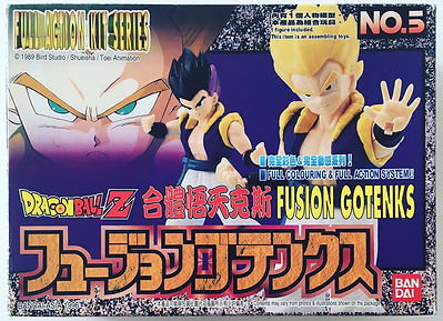 Dragon Ball Z bandai sfull action kit series no.5 gotenks fusion new