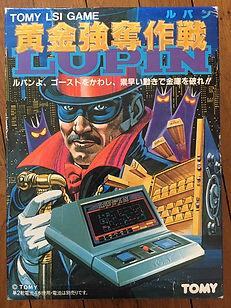 Tomy LSI Game Lupin Japan