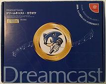 Dreamcast KARAOKE Japan NEW