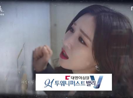 [홍보]MBC주말드라마 '숨바꼭질' 제작지원 현황