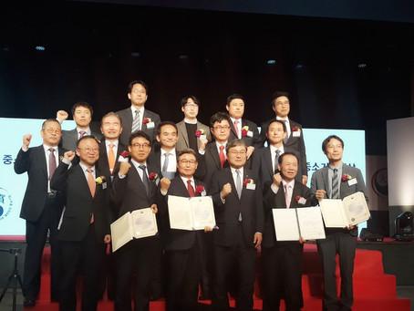 2018 중소벤처기업부 장관상 (고객감동부문) 수상