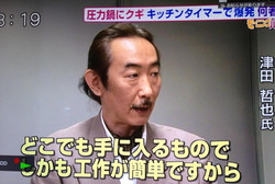 津田哲也|MIYABI Promotion 2