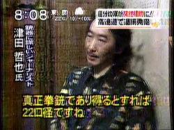 津田哲也_2005-065