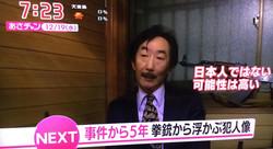 津田哲也|MIYABI Promotion 13