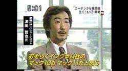 津田哲也_2004-026 (1)