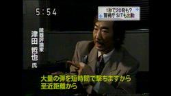 津田哲也_2004-026 (4)