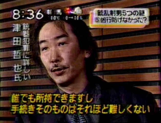 津田哲也_2007-077