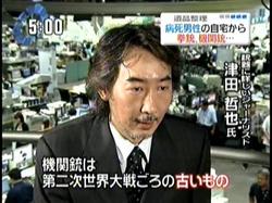 津田哲也_2007-073