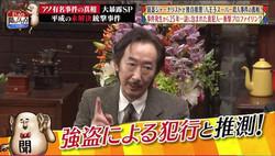 津田哲也|MIYABI Promotion 16