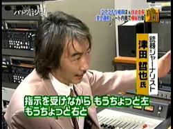 津田哲也_2006-071