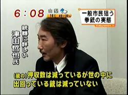 津田哲也_2006-070
