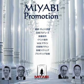 MIYABI_Promotion_20210610